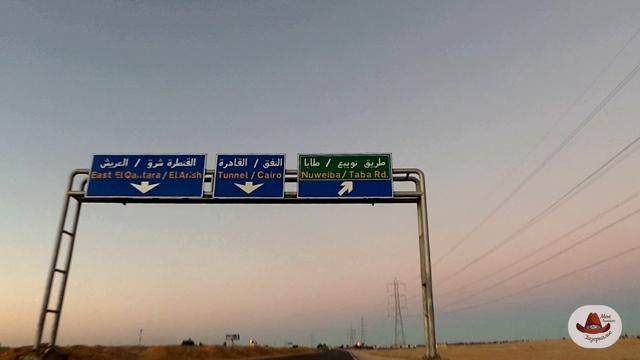 В Каир по Синайскому полуострову