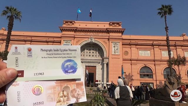 Национальный исторический музейКаир за один день