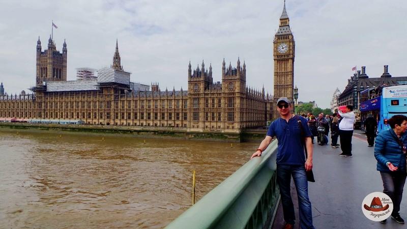 Вестминстерский мост. Лондон.