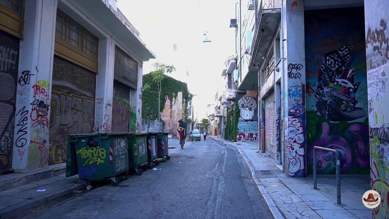 Улицы района Омония.