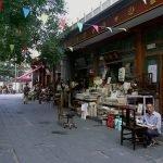 Рынок старины в Пекине.Panjiayuan Antique Market.